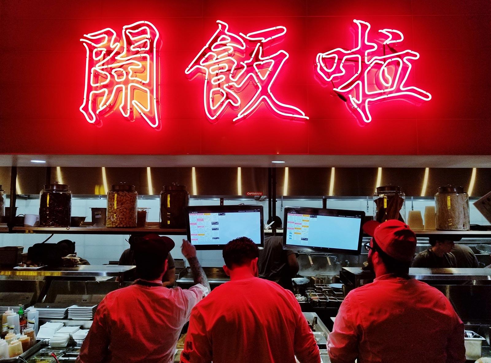 red neon kanji
