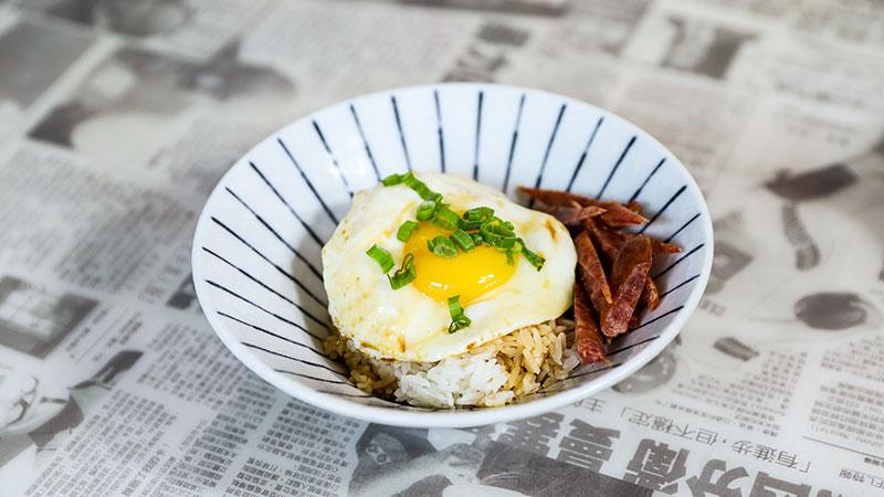 O.G. Asian Breakfast